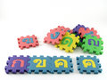 Jigsaw thai language for education of the children Royalty Free Stock Photo