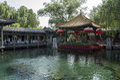 Jinan Baotu Spring Royalty Free Stock Photo