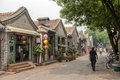 The jing yang hutong of beijing china june main street in hutongs provide a glimps life in centuries Royalty Free Stock Photo
