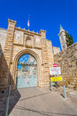John baharim catholic church entrance jerusalem israel february place where the baptist was born is a located in ein karen which Stock Image