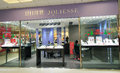 Joliesse shop in hong kong located amoy plaza kowloon bay is a jewellery retailer Royalty Free Stock Photography