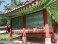 Jongmyo in seoul korea is the oldest confucian royal shrine located it was designated as a world cultural heritage site on Stock Photos