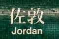Jordan Mtr Station Sign In Hon...