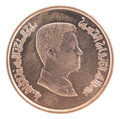 Jordanian qirsh coin Royalty Free Stock Photo