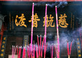 Joss sticks Stock Photos