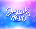 Joyeux Noel lettering. Merry Christmas on french