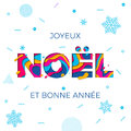 Joyeux Noel Merry Christmas French Greeting Card Vector Papercut Multi Color Layers