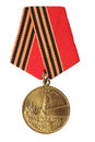 Jubilee Medal Royalty Free Stock Photo