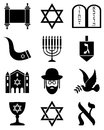 Judaism Black and White Icons Royalty Free Stock Photo