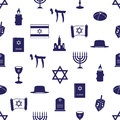 Judaism religion symbols seamless blue pattern eps10 Royalty Free Stock Photo