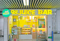 Juice bar Royalty Free Stock Image