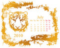 July month Royalty Free Stock Photo
