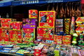 Jun Le Town, China: New Year Fireworks Royalty Free Stock Photos