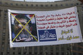 June protests against morsi muslim brotherhoo cairo big banner made by rebel movement tamarrod the president muhammad in tahrir Stock Photos