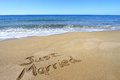 Just married written on golden sandy beach Royalty Free Stock Images