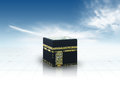 Kaaba Mecca Saudi Arabia Royalty Free Stock Photo