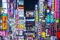 Kabuki-cho, Tokyo Royalty Free Stock Photo
