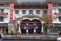 Kabuki Theater Royalty Free Stock Photo