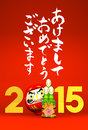 Kadomatsu, Daruma Doll, 2015 On Red