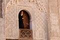 Kairouan university in Fez, Morocco Royalty Free Stock Photo