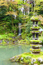 Kaiseki Pagoda and Emerald Waterfall inside Kenrokuen Garden Royalty Free Stock Photo