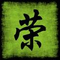 Kaligrafii chiński honoru set Obraz Stock