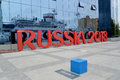 KALININGRAD, RUSSIA. Installation of the inscription RUSSIA 2018 symbolizes the FIFA World Cup in Russia