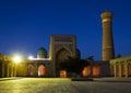 Kalon mosque and minaret - Bukhara - Uzbekistan Royalty Free Stock Photo