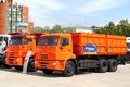 Kamaz ufa russia may new orange agricultural trucks at the city street Royalty Free Stock Images