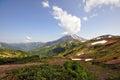 Kamchatka volkano viluchinsky beautiful look Stock Images
