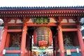 Kaminarimon gate x thunder gate x senso ji temple tokyo japan Royalty Free Stock Image