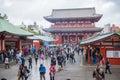 The kaminarimon thunder gate gate of sensoji temple tokyo japan november senso ji buddhist is symbol asakusa and it Stock Photography