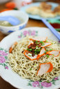 Kampua Mee (Sarawak Chinese Noodles) Royalty Free Stock Photo
