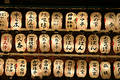 Kanji covered Japanese lanterns. Royalty Free Stock Photo