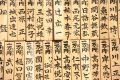 Kanji wall Royalty Free Stock Images