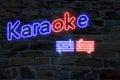 Karaoke venue