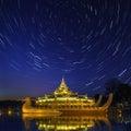 Karaweik - Kandawgyi Lake - Yangon - Myanmar Royalty Free Stock Photo