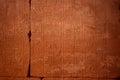 Karnak Hieroglyph Stock Photo