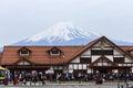 Kawaguchiko railway station for scenery of mt fuji japan april is a on the fujikyuko line in Stock Image