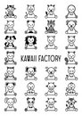 Kawaii Factory Royalty Free Stock Image