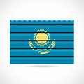 Kazakhstan siding produce business company icon illustration Royalty Free Stock Images