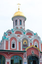 Kazan cathedral the famous red square in moscow russia Stock Photo