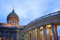 Kazan Cathedral at nights in Saint Petersburg, Russia Royalty Free Stock Photo
