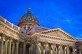 Kazan Cathedral at nights in Saint Petersburg. Russia Royalty Free Stock Photo