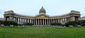 Kazan cathedral in St. Petersburg, Russia Royalty Free Stock Image