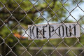 Keep out sign on fence Royalty Free Stock Photo