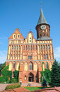 Kenigsberg cathedral kaliningrad russia is main symbol of the city building used to museum exhibits and concerts Royalty Free Stock Photo