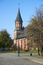 Kenigsberg cathedral kaliningrad russia is main symbol of the city building used to museum exhibits and concerts Royalty Free Stock Image