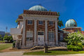 Kennon observatory at ole miss in oxford mississippi Stock Images