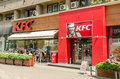 Kentucky fried chicken bucharest romania may people eating at restaurant on may in bucharest romania it is a fast food restaurant Stock Photo